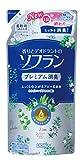 香りとデオドラントのソフラン アロマナチュラル プレミアム消臭 ホワイトハーブアロマの香り つめかえ用 480ml