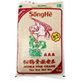 SongHe Thai New Crop Rice (Vacuum Packed), 5kg