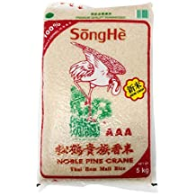 SongHe Thai New Crop Rice (Vacuum Packed), 5kg