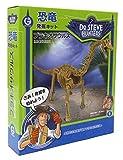 恐竜発掘キット ブラキオサウルス 日本語パッケージ Geoworld Dino Excavation Kit Brachiosaurus Skeleton CL1665KJ