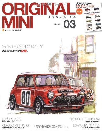 ORIGINAL MINI(オリジナル・ミニ)3 (NEKO MOOK 1882)