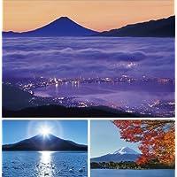 富士巡礼 C (写真工房ポストカード / PS-031)