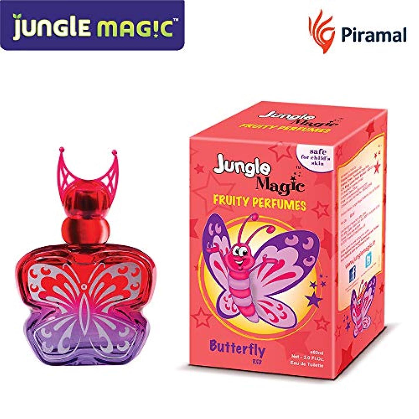 割合崇拝する守銭奴Jungle Magic Butterfly Perfume, Butterfly Red, 60 ml