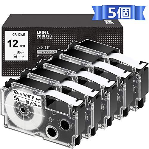 ネームランド テープ 12mm 12 白 互換 XR-12WE XR 12WE CASIO テープカートリッジ 黒文字 5個セット ASprinte