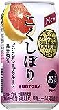 サントリーこくしぼり〈ピンクグレープフルーツ〉350mlx12本