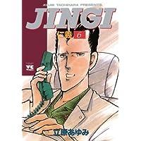 JINGI(仁義) 6 (ヤングチャンピオン・コミックス)