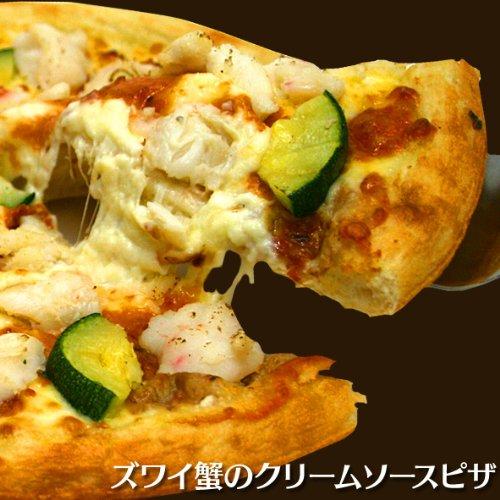 ズワイ蟹のクリームソースピザ