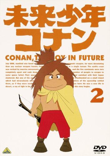 未来少年コナン 2 [DVD]