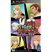 TIGER & BUNNY ~HERO'S DAY~ (通常版) - PSP