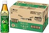 [トクホ]ヘルシア 緑茶 スリムボトル 350ml×24本