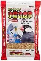 NPF ナチュラルペットフーズ エクセルおいしい小鳥の食事 皮付き 950g