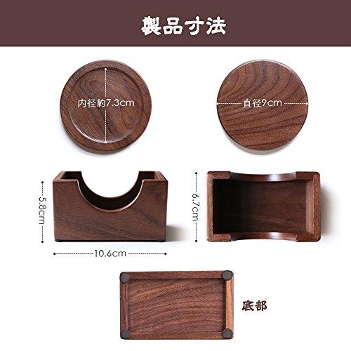Anyasun コースター 木製コースター 茶托 防水 6枚セット 収納ケース付き 瓶敷 茶パッド 断熱パッド お茶 カフェ 来客用