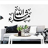 Jason Ming イスラム書道ウォールステッカー用リビングルームインド防水取り外し可能なビニールアートデカール家の装飾40×29センチ