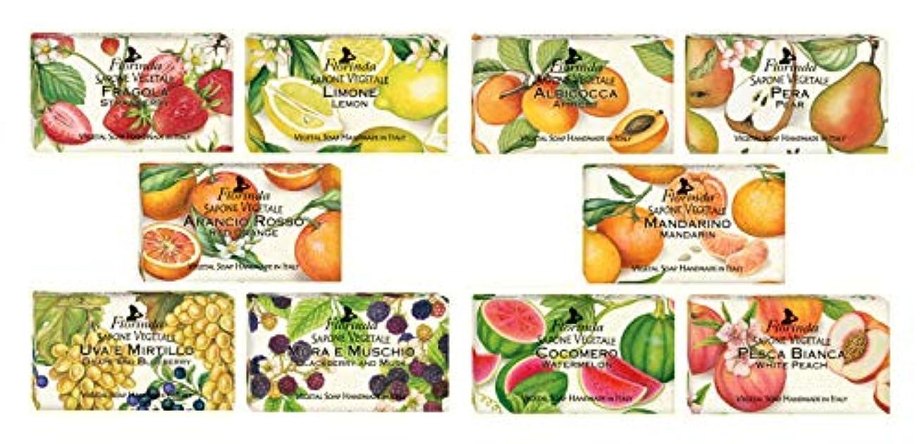 雪特殊にやにや【10種類セット】フロリンダ フレグランスソープ フルーツの香り 95g×10種セット