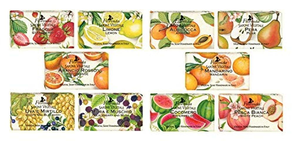 読みやすいペデスタルへこみ【10種類セット】フロリンダ フレグランスソープ フルーツの香り 95g×10種セット