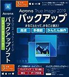 Acronis Acronis