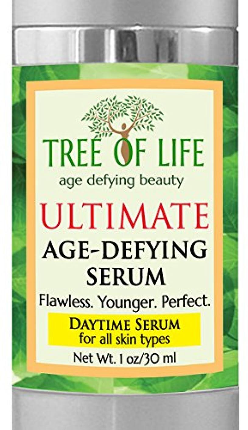 敬意好戦的な事務所Tree of Life Beauty 昼間 血清 顔 皮膚 用 完全 数式