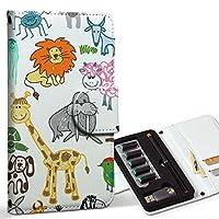 スマコレ ploom TECH プルームテック 専用 レザーケース 手帳型 タバコ ケース カバー 合皮 ケース カバー 収納 プルームケース デザイン 革 動物 キリン イラスト 009838