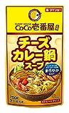 ダイショー CoCo壱番屋監修 チーズカレー鍋スープ 750g×2個