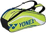 ヨネックス(YONEX) ラケットバック6(リュック付き、テニス6本用) BAG1612R ライム(281)