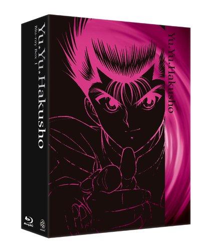 幽☆遊☆白書 Blu-ray BOX Iの詳細を見る