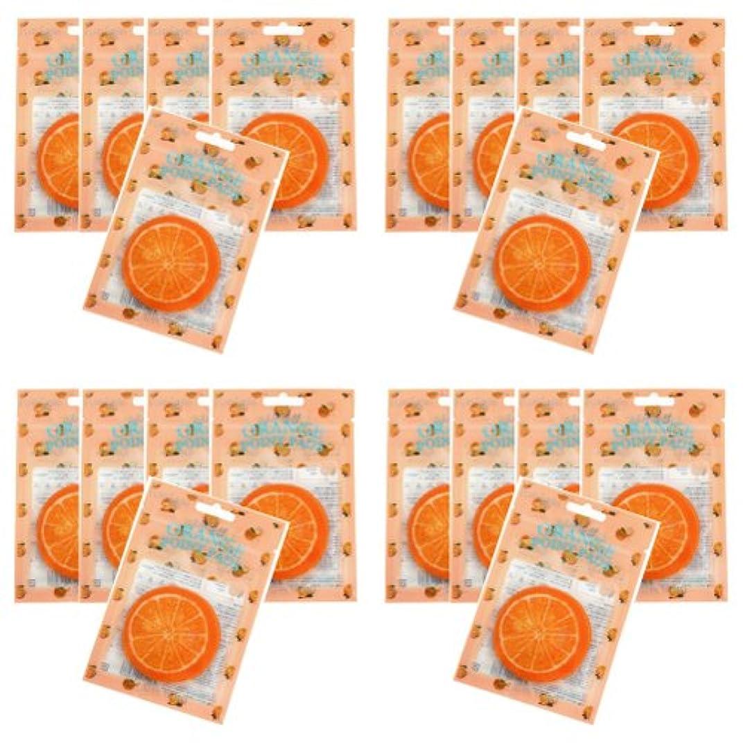 組み合わせ定義玉ピュアスマイル ジューシーポイントパッド オレンジ20パックセット(1パック10枚入 合計200枚)