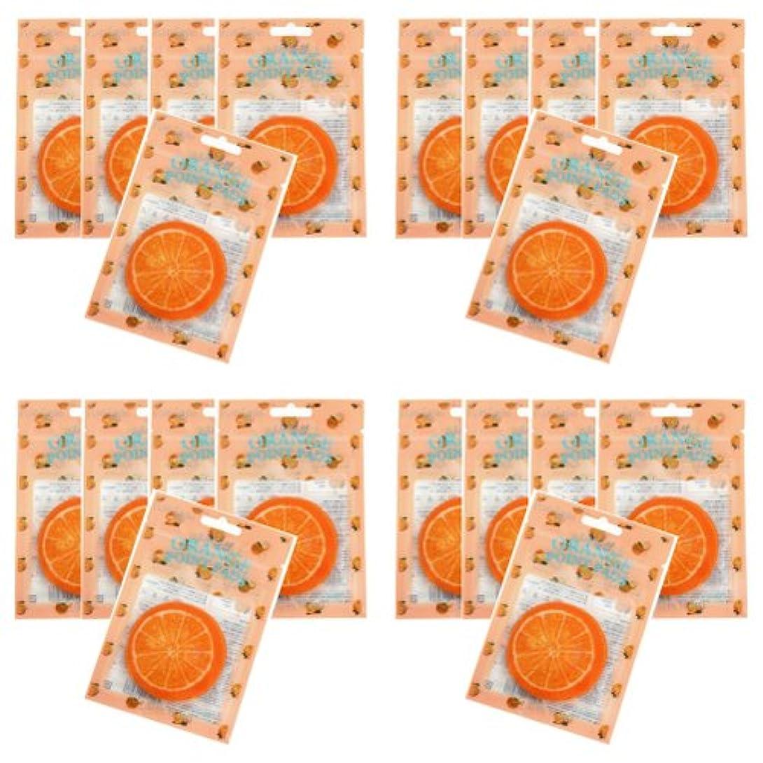 悔い改めイサカユニークなピュアスマイル ジューシーポイントパッド オレンジ20パックセット(1パック10枚入 合計200枚)