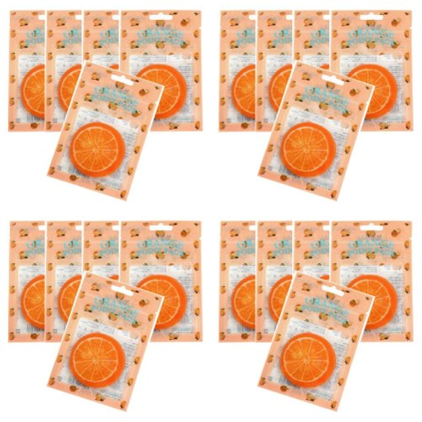 吹きさらし死傷者当社ピュアスマイル ジューシーポイントパッド オレンジ20パックセット(1パック10枚入 合計200枚)