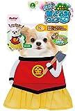 ペティオ (Petio) 犬用変身着ぐるみウェア 金太郎 S