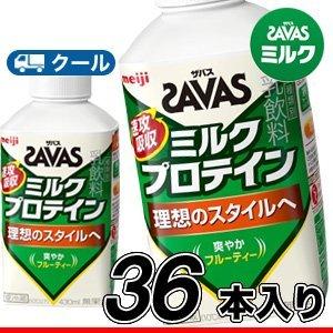 明治 ザバスミルク 爽やかフルーティ風味 SAVAS 430ml ×36本 クール便