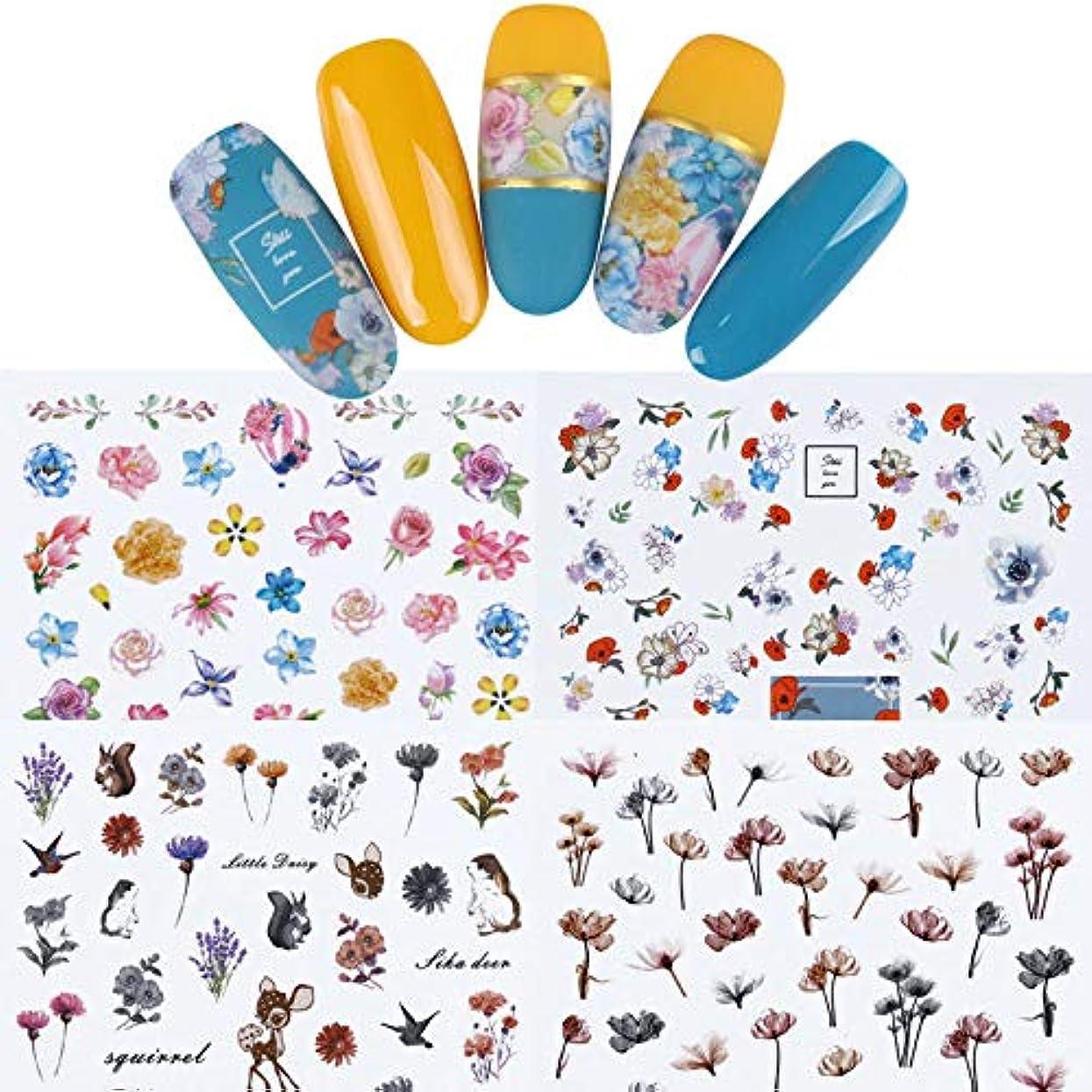 新聞間違い規模FidgetGear 12枚の花3Dネイルアートステッカー接着剤転写のヒントマニキュア装飾