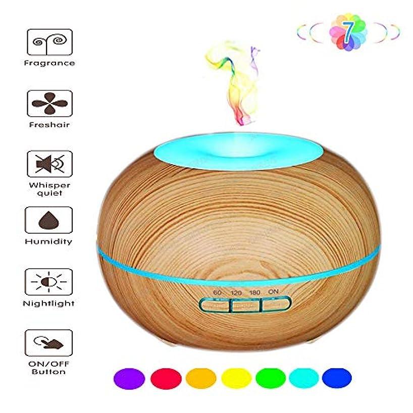 シニス注目すべきピニオンアロマテラピーエッセンシャルオイルディフューザー、300ml室内空気加湿器 - 魅力的な7色LEDナイトライト - ウォーターレスオートシャットダウン - タイムモード - ファミリーヨガオフィス