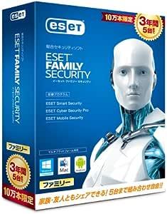 【旧製品】ESET ファミリーセキュリティ 3年版 10万本限定