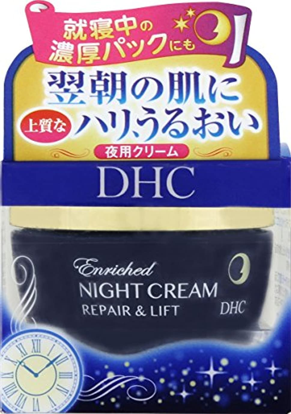 困惑する補償バターDHC エンリッチナイトクリームR&L(SS)30g