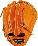 ZETT(ゼット) 野球 硬式 グラブ プロステイタス 投手用  (右投げ用)  BPROG41 オレンジ(5600) LH