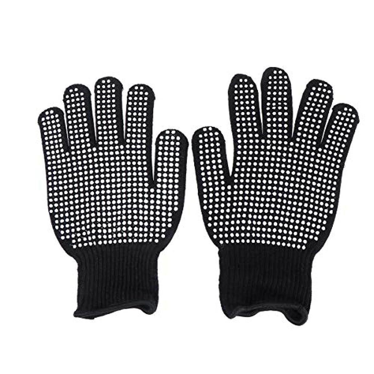 ヒロイック損なう結果としてBeaupretty 耐熱手袋ヘアスタイリング用オーブン手袋カール防止用ヒートブロック(ブラック)