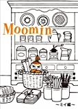 【Amazon.co.jp限定】アナザージャケット仕様 ポストカード付 楽しいムーミン一家 ~ミイ編~ [DVD]