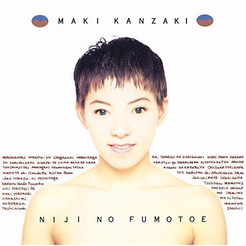Amazon Music - 神崎 まきのSwee...