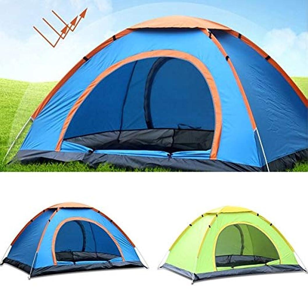 スクラップ今まで忙しいテント 簡易テント ポップアップテント キャンプテント ビーチテント テント 2人用 3-4人用 防水 サンシェード アウトドア 日除け 日よけ