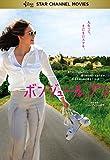 ボンジュール、アン[DVD]