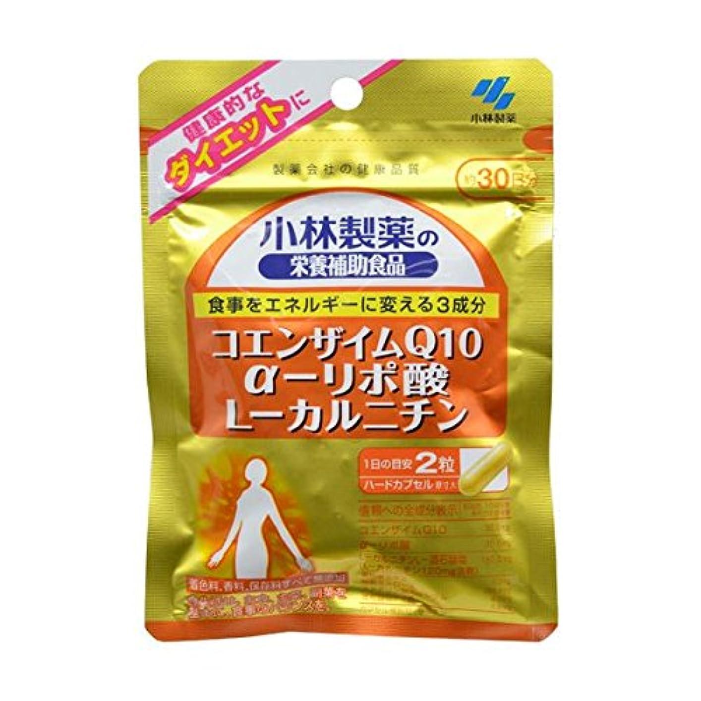 少し頬レキシコン小林製薬 小林製薬の栄養補助食品コエンザイムQ10α-リポ酸L-カルニチン60粒×2