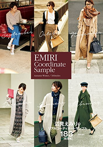 EMIRI Coordinate Sample Autumn...