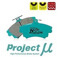 Projectμ プロジェクトμ ブレーキパッド レーシングN+ フロント用 サイ AZK10 10/01~ 2.4L