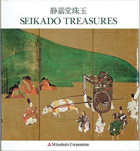静嘉堂珠玉 Seikado Treasures