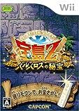 Zack & Wiki: Quest for Barbaros' Treasure / Takarjima Z: Barbaros no Hihou [Japan Import] [並行輸入品]
