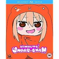 干物妹! うまるちゃん ( ひもうと うまるちゃん ) コレクターズ エディション - Himouto! Umaru-chan Collector's Edition