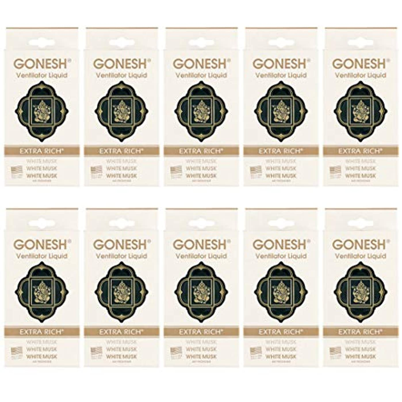 液化する下手大邸宅GONESH ヴェンティレーターリキッド ホワイトムスク 10個セット