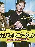 カリフォルニケーション ある小説家のモテすぎる日常 シーズン1 vol.1[レンタル落ち][DVD]