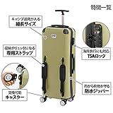 DOD(ディーオーディー) キャンパーノ・コロコーロ キャンパーのための防水スーツケース CC1-514 画像