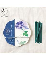 wanoka四季のお香(インセンス)朝顔《涼しげな朝顔をイメージした香り》ART LABIncense stick